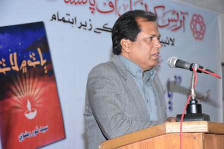 Baat Main Laat Book Launching (17)