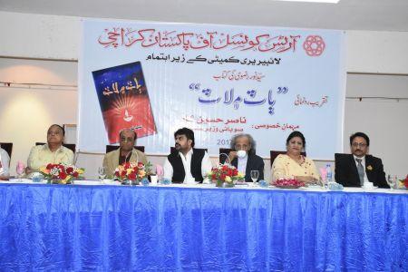 Baat Main Laat Book Launching (19)