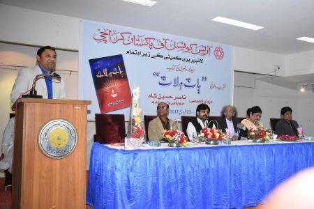 Baat Main Laat Book Launching (20)