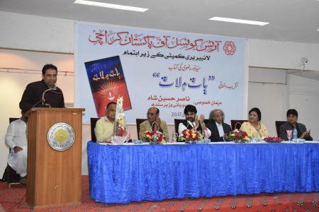 Baat Main Laat Book Launching (25)