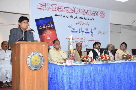 Baat Main Laat Book Launching (28)