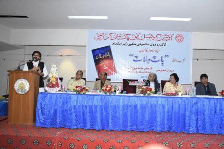 Baat Main Laat Book Launching (41)