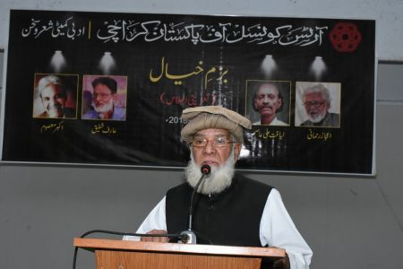 Bazm-e-Khayal, A Condolence Reference At Arts Council (13)