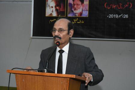 Bazm-e-Khayal, A Condolence Reference At Arts Council (1)