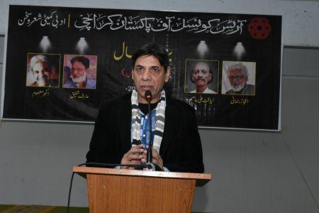 Bazm-e-Khayal, A Condolence Reference At Arts Council (2)