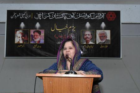 Bazm-e-Khayal, A Condolence Reference At Arts Council (4)