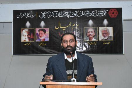 Bazm-e-Khayal, A Condolence Reference At Arts Council (5)