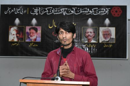 Bazm-e-Khayal, A Condolence Reference At Arts Council (6)