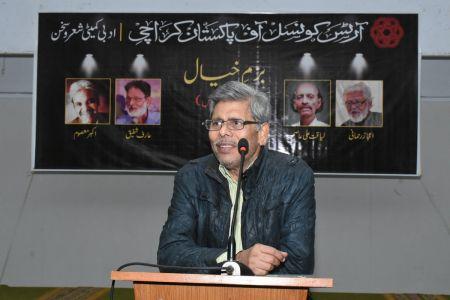 Bazm-e-Khayal, A Condolence Reference At Arts Council (8)