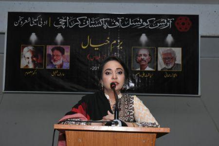 Bazm-e-Khayal, A Condolence Reference At Arts Council (9)