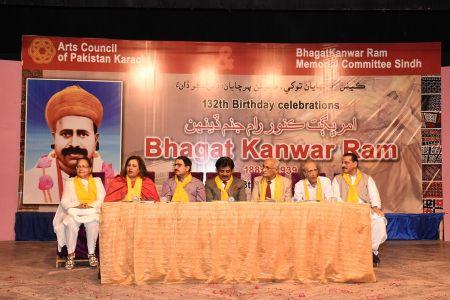 Bhaghat Kanwar Ram Birthday Celebrations (16)