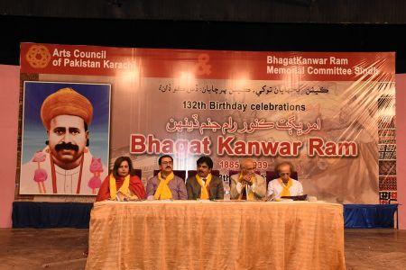 Bhaghat Kanwar Ram Birthday Celebrations (4)