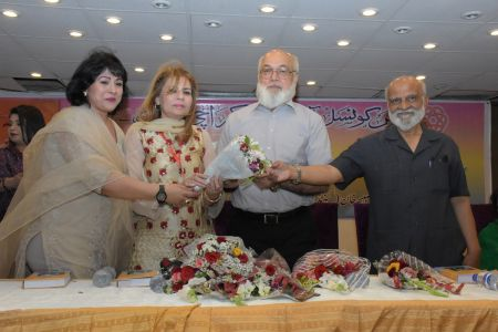 Book Launch Of Sher O Sukhan Humarey By Sabiha Khan (10)
