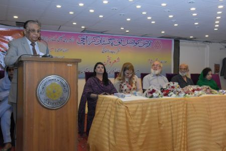 Book Launch Of Sher O Sukhan Humarey By Sabiha Khan (11)