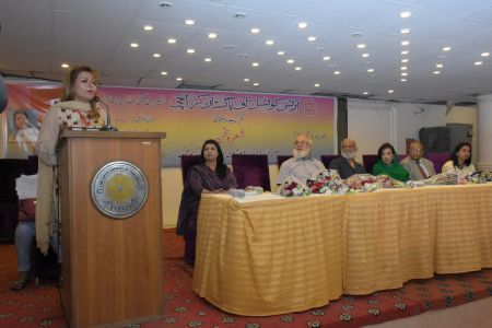 Book Launch Of Sher O Sukhan Humarey By Sabiha Khan (12)