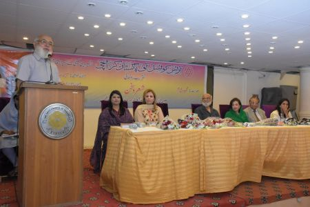 Book Launch Of Sher O Sukhan Humarey By Sabiha Khan (14)