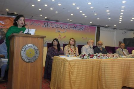 Book Launch Of Sher O Sukhan Humarey By Sabiha Khan (15)