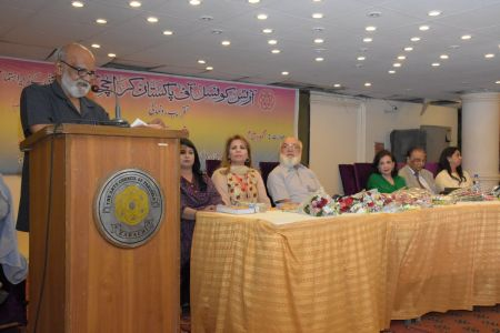 Book Launch Of Sher O Sukhan Humarey By Sabiha Khan (16)