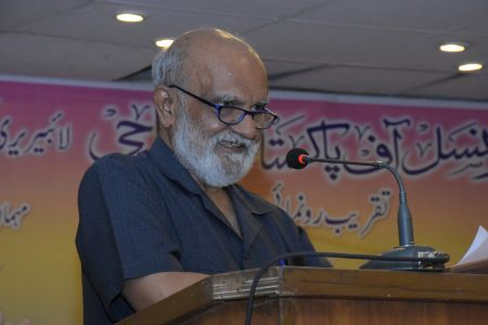 Book Launch Of Sher O Sukhan Humarey By Sabiha Khan (18)
