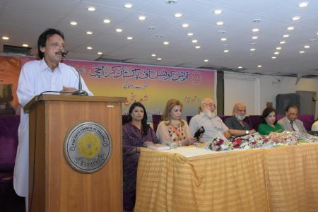 Book Launch Of Sher O Sukhan Humarey By Sabiha Khan (19)