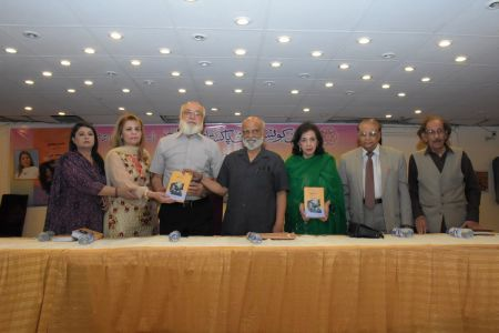 Book Launch Of Sher O Sukhan Humarey By Sabiha Khan (1)