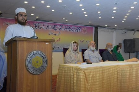 Book Launch Of Sher O Sukhan Humarey By Sabiha Khan (20)
