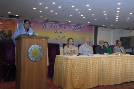 Book Launch Of Sher O Sukhan Humarey By Sabiha Khan (21)