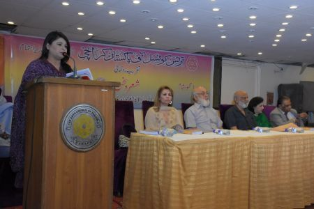 Book Launch Of Sher O Sukhan Humarey By Sabiha Khan (22)