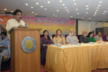 Book Launch Of Sher O Sukhan Humarey By Sabiha Khan (23)