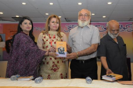 Book Launch Of Sher O Sukhan Humarey By Sabiha Khan (2)
