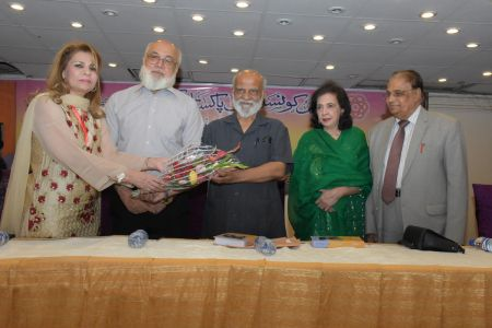 Book Launch Of Sher O Sukhan Humarey By Sabiha Khan (3)