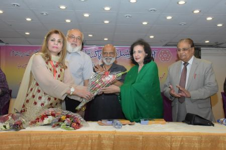 Book Launch Of Sher O Sukhan Humarey By Sabiha Khan (5)