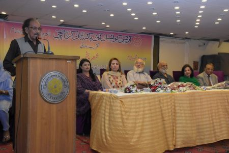 Book Launch Of Sher O Sukhan Humarey By Sabiha Khan (9)