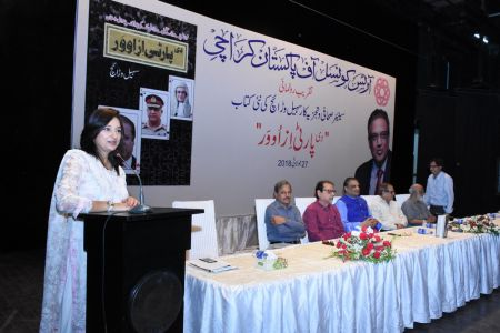 Book Launch Of \'The Party Is Over\' By Suhail Warraich At Arts Council Of Pakistan Karachi (13)