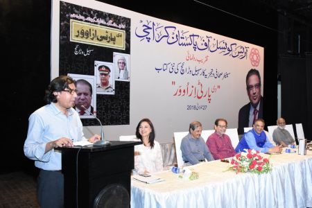 Book Launch Of \'The Party Is Over\' By Suhail Warraich At Arts Council Of Pakistan Karachi (14)