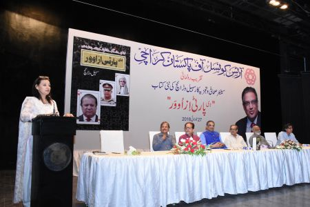 Book Launch Of \'The Party Is Over\' By Suhail Warraich At Arts Council Of Pakistan Karachi (16)