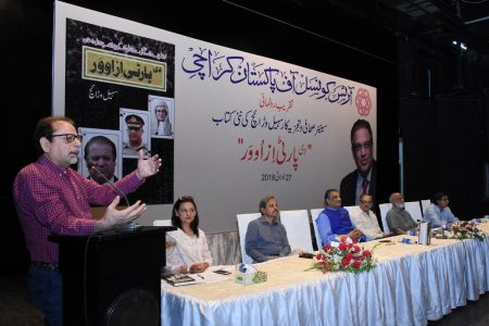 Book Launch Of \'The Party Is Over\' By Suhail Warraich At Arts Council Of Pakistan Karachi (19)