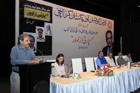 Book Launch Of \'The Party Is Over\' By Suhail Warraich At Arts Council Of Pakistan Karachi (21)