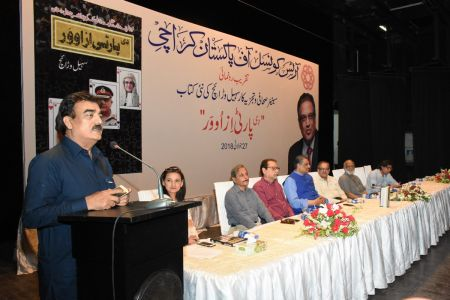 Book Launch Of \'The Party Is Over\' By Suhail Warraich At Arts Council Of Pakistan Karachi (23)