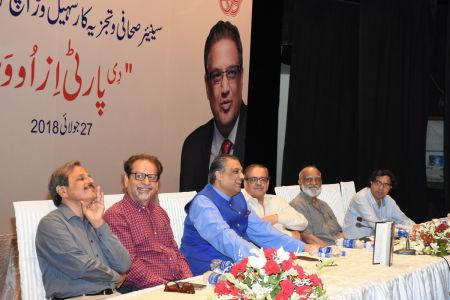 Book Launch Of \'The Party Is Over\' By Suhail Warraich At Arts Council Of Pakistan Karachi (24)