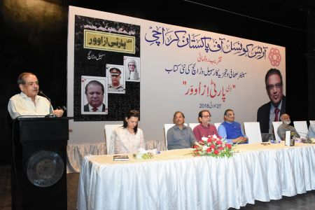 Book Launch Of \'The Party Is Over\' By Suhail Warraich At Arts Council Of Pakistan Karachi (28)