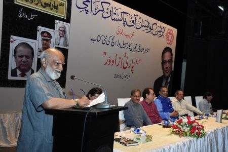 Book Launch Of \'The Party Is Over\' By Suhail Warraich At Arts Council Of Pakistan Karachi (29)