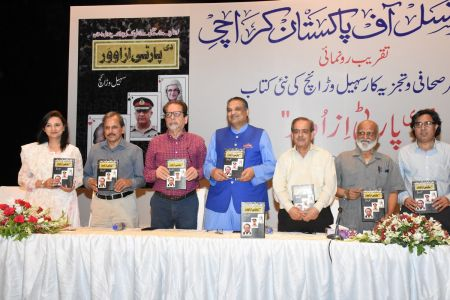 Book Launch Of \'The Party Is Over\' By Suhail Warraich At Arts Council Of Pakistan Karachi (31)