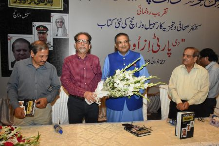 Book Launch Of \'The Party Is Over\' By Suhail Warraich At Arts Council Of Pakistan Karachi (34)