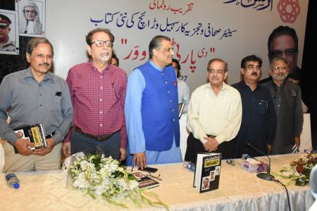 Book Launch Of \'The Party Is Over\' By Suhail Warraich At Arts Council Of Pakistan Karachi (35)
