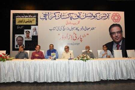 Book Launch Of \'The Party Is Over\' By Suhail Warraich At Arts Council Of Pakistan Karachi (6)