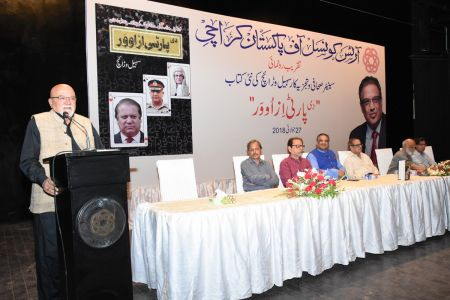 Book Launch Of \'The Party Is Over\' By Suhail Warraich At Arts Council Of Pakistan Karachi (7)