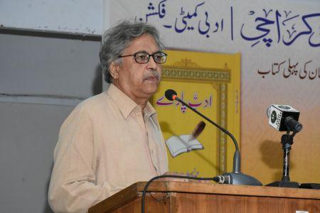 Book Launching Ceremony Of \'Adab Parey\' At Arts Council Karachi (11)