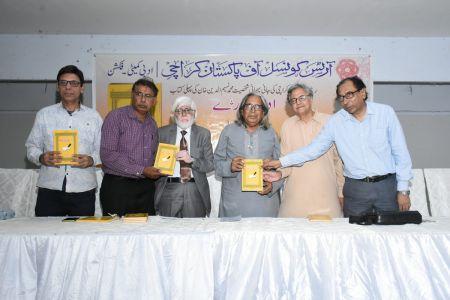 Book Launching Ceremony Of \'Adab Parey\' At Arts Council Karachi (12)