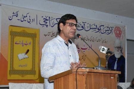 Book Launching Ceremony Of \'Adab Parey\' At Arts Council Karachi (1)